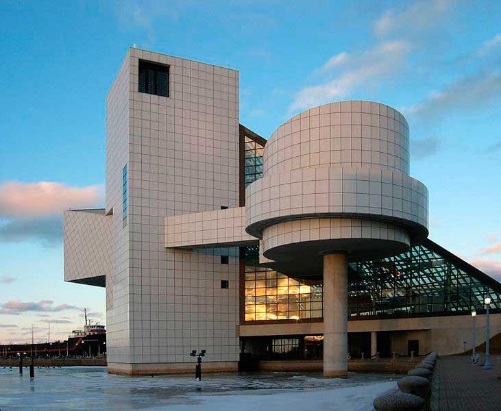 Avangard mimari yapı örneği.