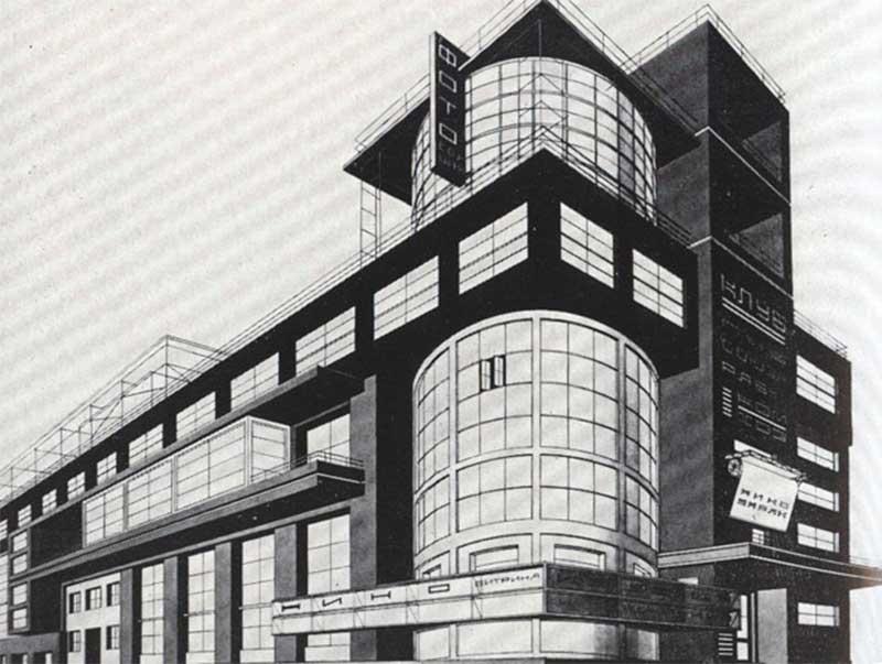 Zuev İşçi Kulübü mimari çizimi.