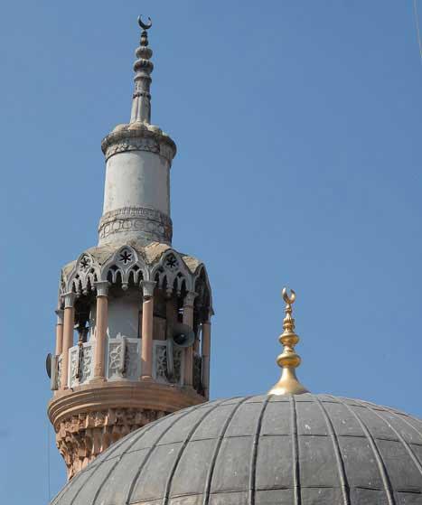 Hacı Küçük Cami minaresi